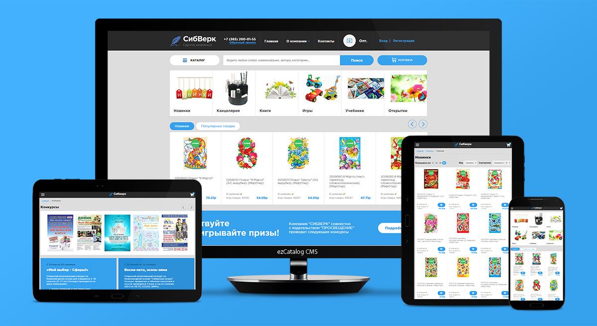 Сделали розничный интернет-магазин канцелярских товаров «Сибверк»