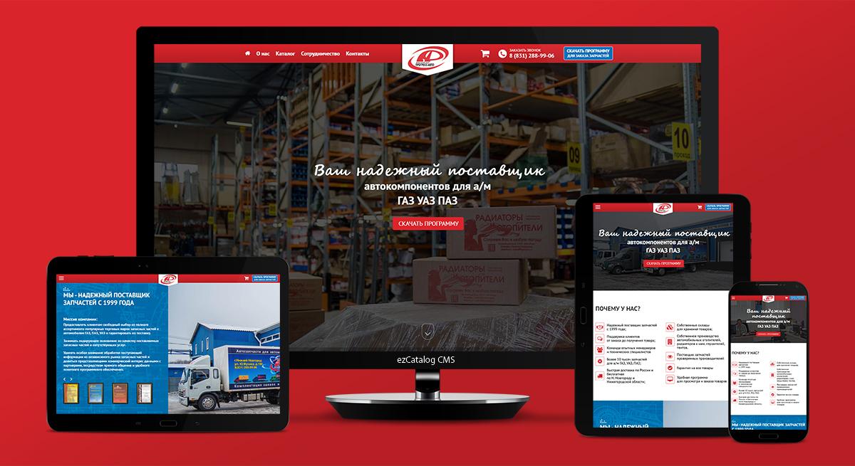 Разработали сайт-каталог поставщика и производителя запчастей